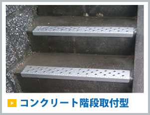 product.html#concrete